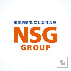 事業創造で、幸せな社会を。 NSG GROUP